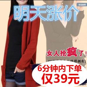 百搭新款羊毛<span class=H>开衫</span>女中<span class=H>长款</span>薄款外搭修身显瘦空调衫针织衫V领外套