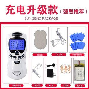 迷你手机按摩器脉冲便携式家用多功能颈椎腰椎经络按摩贴片<span class=H>理疗仪</span>