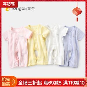 童泰母婴正品新生儿半袖连体衣婴儿哈衣 薄款 夏季短袖纯棉