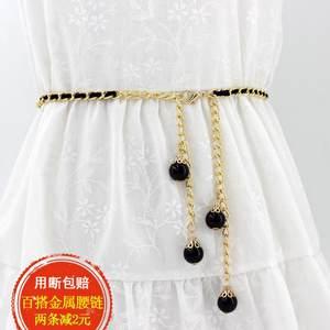 腰链女款细珍珠装饰百搭配连衣裙子腰带女士韩版时尚金属皮带裙带