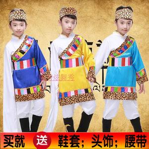 2018新款男童蒙古族<span class=H>儿童</span>演出服男孩六一藏族<span class=H>服饰</span>少数<span class=H>民族</span>表演服装