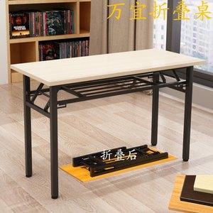 折叠桌活动桌子长条桌会议培训桌户外家用餐桌便携<span class=H>电脑</span>组合ibm桌
