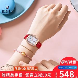 正品宾利<span class=H>手表</span>镶钻真皮防水方形女表石英表时尚女士皮带腕表8029