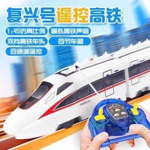 82厘米遥控和谐号火车玩具充电动仿真高铁复兴号模型车玩具男孩子