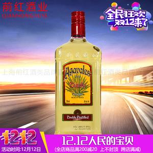 洋酒阿卡维拉斯金<span class=H>龙舌兰</span>酒墨西哥<span class=H>龙舌兰</span>酒特基拉<span class=H>Tequila</span>750ml