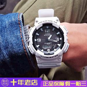 卡西欧<span class=H>手表</span>男运动太阳能电子casio学生防水石英男表AQ-S810WC-7A