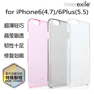 正品innerexile  iPhone6 4.7手机壳  5.5 Plus透明<span class=H>修复</span>软<span class=H>外壳</span>