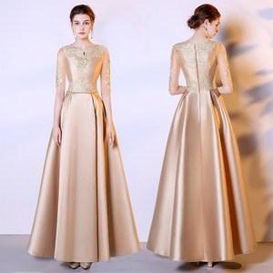 <span class=H>晚礼服</span>2018新款一字肩长款年会演出服修身显瘦宴会主持人连衣裙女