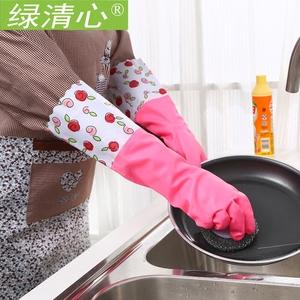 胶皮加长加厚加绒洗碗洗衣服乳胶橡胶洗衣厨房清洁防水<span class=H>家务</span><span class=H>手套</span>冬
