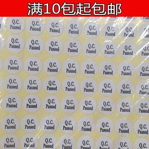 不干胶标签/QC PASS绿纸黑字/白底黑字圆形13MM标签15张/本