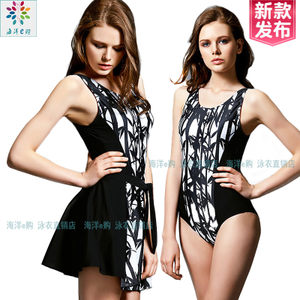 品牌专业<span class=H>泳衣</span>女连体三角裤裙成人运动时尚训练大码二件套速干