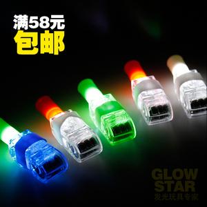 <span class=H>热销</span>儿童发光玩具激光手指灯 特价LED光纤戒指灯 卡通投影手指灯