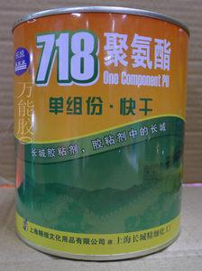 长城718聚氨酯快速胶粘剂 长城718胶水快干型 718树脂胶 900ml
