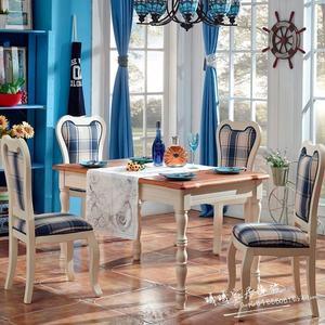 【样品特价】美式乡村家具地中海实木<span class=H>餐桌</span>椅组合小户型欧式饭桌