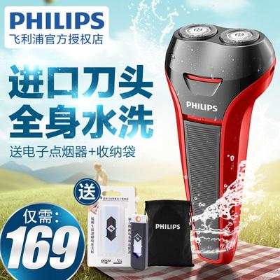Philips飞利浦 自动研磨 荷兰进口刀头电动剃须刀S108