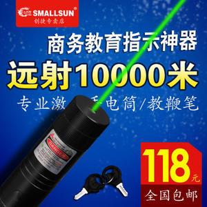 正品大功率绿光绿色紫外线<span class=H>手电</span>筒激光可充电强光远射满天星教鞭笔