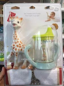 Sophie la girafe<span class=H>苏菲</span><span class=H>小鹿</span>牙胶+防漏防胀气水杯+纯棉围兜套装
