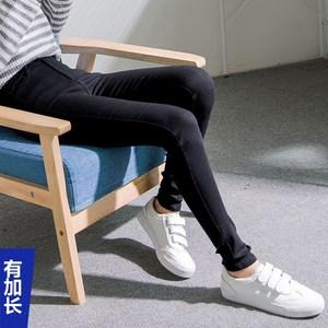 加长<span class=H>打底裤</span>女外穿黑色2017新款大码女裤超长紧身小脚长裤夏季薄款