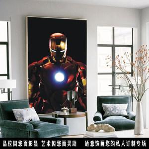 巨幅玄关客厅装饰画书房卧室走廊挂画漫威电影海报钢铁侠超大壁画