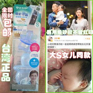 大S女儿同款台湾优生 usbaby宝宝婴儿全硅胶一体式安抚<span class=H>奶嘴</span>安睡型
