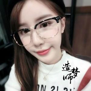 新款韩版潮人金属半框男女款眼<span class=H>镜框</span>个性大脸镜架配防辐射近视眼睛