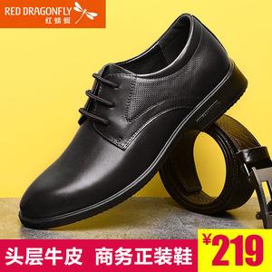 红蜻蜓男<span class=H>鞋</span>春秋单<span class=H>鞋</span>商务正装真皮牛皮软面皮圆头系带男士皮<span class=H>鞋</span>男