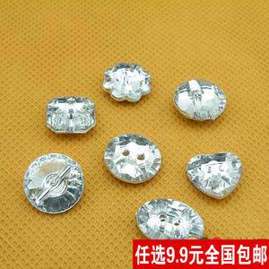 纽扣扣子专卖高档亚克力白色仿钻流行时尚漂亮钮扣12mm13mm1元5颗