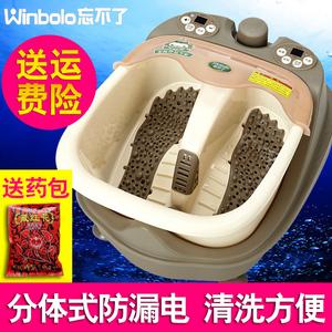 领80元券购买忘不了FT-21分体式足浴盆全自动按摩洗脚盆电动按摩加热无线遥控