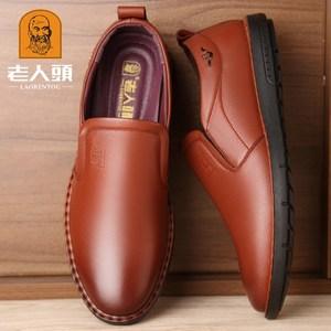 老人头男鞋正品真皮休闲<span class=H>皮鞋</span>男士品牌春秋季软皮软底牛皮商务鞋子