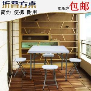 折叠餐桌 简约方桌小户型<span class=H>宜家</span><span class=H>饭桌</span>可便携式书桌正方形简易麻将桌