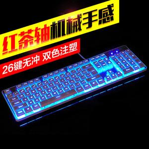新盟曼巴狂蛇机械手感<span class=H>键盘</span>笔记本有线背光电竞游戏金属薄膜<span class=H>键盘</span>CF