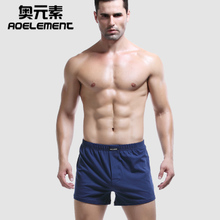 Summer Cotton Loose Home Pants, Men's Underwear, Flat Pants, Home Sleeping Pants, Shorts, Comfortable Quadrilateral Pants, Arrow Pants