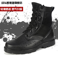 18 Xia Jun Gouge Eye 07 Combat Boots Men's Boots Air-permeable Army Boots Outdoor Security Boots Leather Sandals Boots Airport Security Inspection Boots