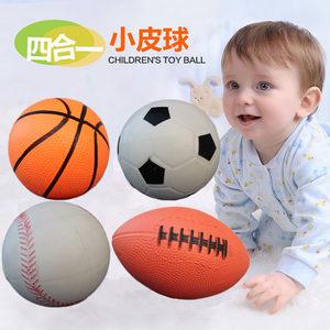 11cm新款小号儿童玩具篮球<span class=H>皮球</span>拍拍球幼儿园宝宝室内益智手抓球