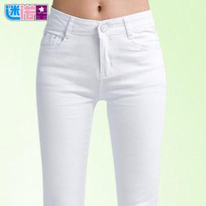 小脚裤春新款韩版女式休闲裤<span class=H>长裤</span>白色紧身显瘦潮流糖果色铅笔裤