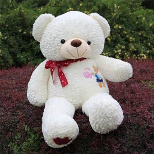 包邮白色黄色玫瑰绒大熊玩偶绣心熊抱抱熊公仔毛绒玩具生日礼物