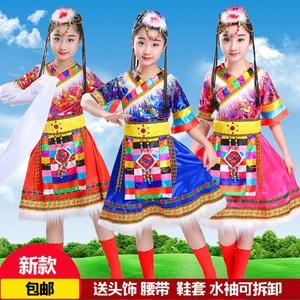 新款<span class=H>儿童</span>藏族舞蹈服装演出服藏族水袖<span class=H>服饰</span>少数<span class=H>民族</span>女童舞蹈服少儿