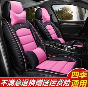 汽车坐垫四季通用全包座垫亚麻座椅套卡通小车专用夏季<span class=H>座套</span>布艺女
