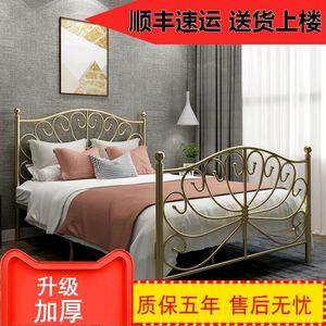 北欧风格床双人床现代简约公寓床家铁艺床单人双人<span class=H>铁床</span>1.5铁架网