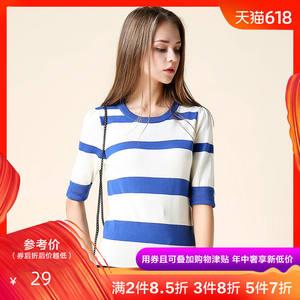 简朵女装春季新品韩版修身显瘦条纹圆领五分袖针织<span class=H>上衣</span>女H51111