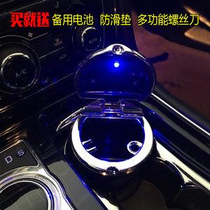 车载烟灰缸 汽车烟灰缸通用车载带led灯创意出<span class=H>风口</span>挂式烟灰缸挂式