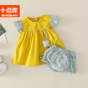 童装女童套装夏0-1岁婴儿夏装女0-3-6个月婴幼儿衣服新生儿外出服