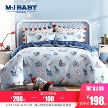 Mengjie Baby Children's Four-piece Cotton Cartoon Three-piece Student Bed Sheets, Beddings, Boys