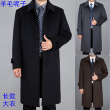 Medium-aged and old cashmere overcoat Men's woolen overcoat Men's woolen overcoat Business loose Men's woolen windbreaker Old men's