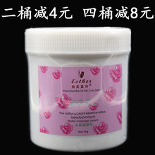 Bottle Beauty Salon Rose Massage Cream Genuine Facial Body Massage Cream Soft White Moisturizing