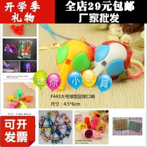 儿童创意便宜口哨飞箭玩具幼儿园礼物小孩迷你小礼品批發市场<span class=H>热销</span>