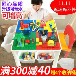 <span class=H>儿童</span><span class=H>玩具</span>积木桌兼容乐高男女孩子1-2-3-6周岁游戏积木桌子多功能