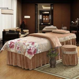 新款高档美容<span class=H>床罩</span>四件套加厚水晶绒美体按摩美容<span class=H>床罩</span>可定做熏蒸床