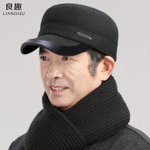 冬季中老年人<span class=H>帽子</span>男保暖护耳老人鸭舌帽60-70-80岁爷爷爸爸老头帽