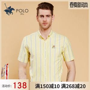 保罗夏季纯棉黄色条纹短袖男士<span class=H>衬衫</span>青年时尚牛津纺商务休闲寸衬衣